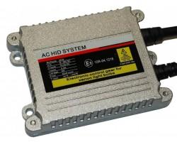 Блок розжига Baxster HX35-37B-G2 StandartQPlus 12V 35W