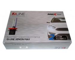 Комплект биксенона QLine Max Light Н4 H/L 5500К