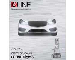 LED лампы QLine Hight V H13 H/L 6000K
