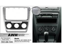 Переходная рамка для автомобиля Skoda Octavia A5 AWM 781-08-105