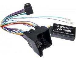 Адаптер кнопок на руле для Volkswagen AWM VW-1500