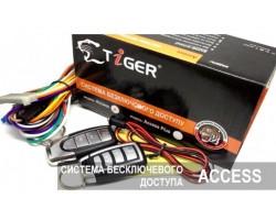 Дистанционное управление центральным замком ЦЗ Tiger Access