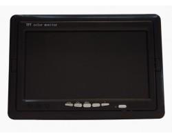 Монитор портативный Prime-X M-075